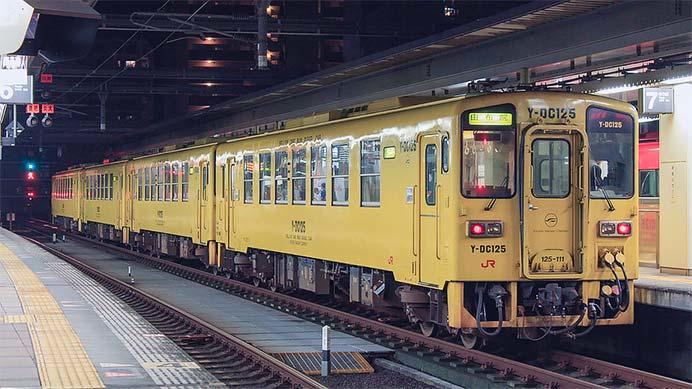 『ラグビーワールドカップ』にあわせて大分地区で列車の増発・増結