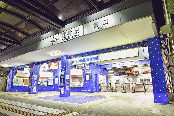 東武鉄道館林駅東口が「カルピス」デザインに