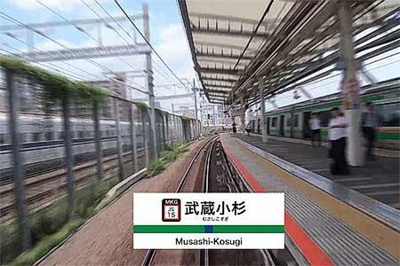 相鉄,12000系によるJR新宿駅までの前面展望映像を公開