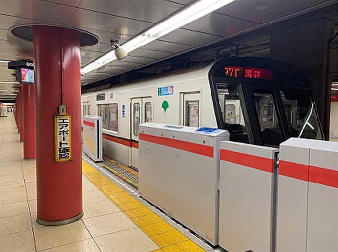 横浜 駅 から 新橋 駅