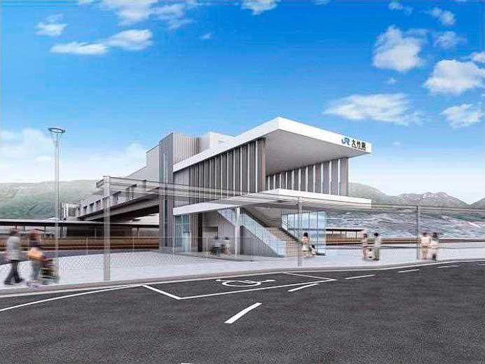 JR西日本,山陽本線大竹駅の自由通路と橋上駅舎のデザインを発表