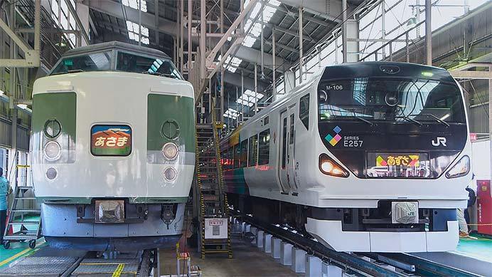 『JR長野 鉄道フェスタ』開催
