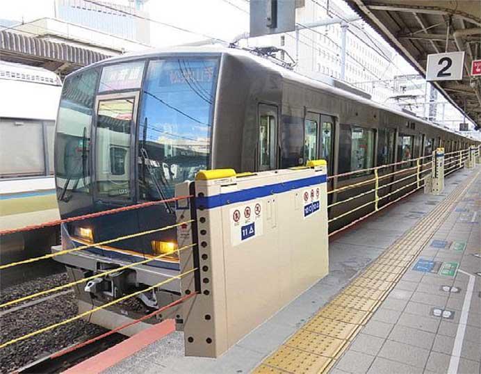 JR西日本,京橋駅3番のりばの可動式ホーム柵の使用を開始
