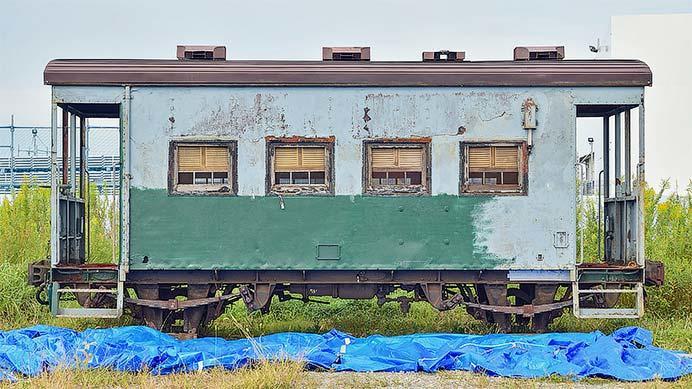 旧国鉄車掌車ヨ5003の歴史的価値の調査を報道公開