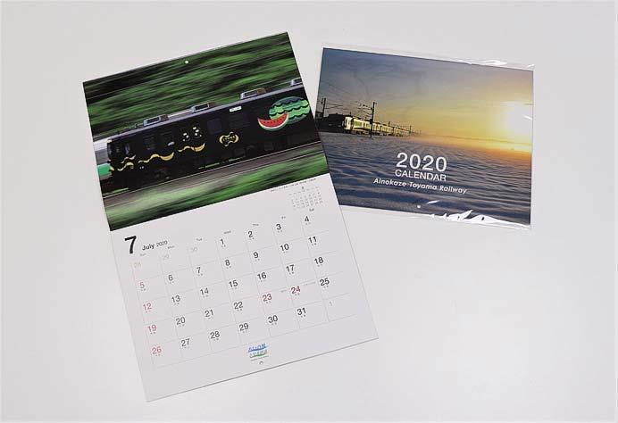 あいの風とやま鉄道,「2020年オリジナルカレンダー」発売