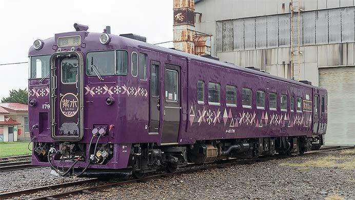 キハ40 1791「紫水」号