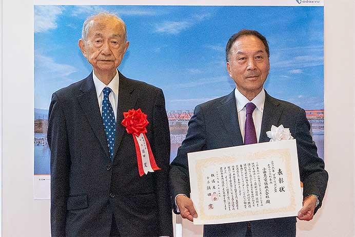 『2019 小田急ロマンスカー・GSE ブルーリボン賞受賞記念式典』開催