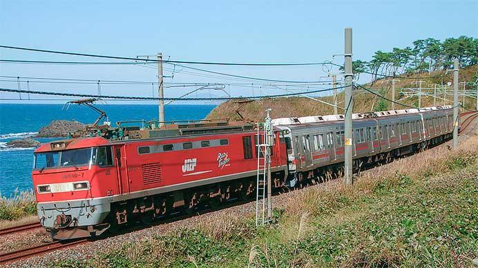 もと東急8590系が富山地方鉄道へ