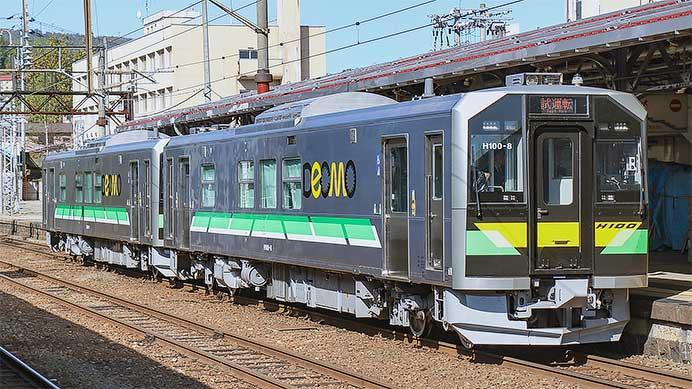 H100形2両が函館本線で試運転