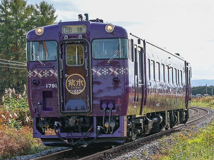 キハ40 1791「紫水」による団臨運転