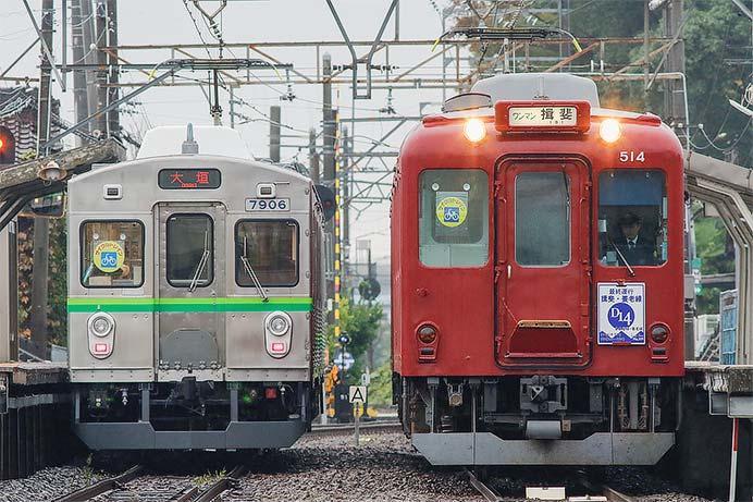 養老鉄道610系D14編成にラストラン記念ヘッドマーク