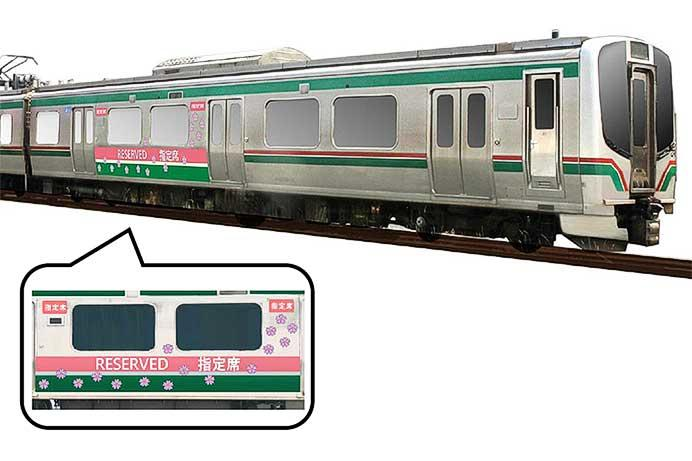 JR東日本,磐越西線に指定席着席サービスを導入