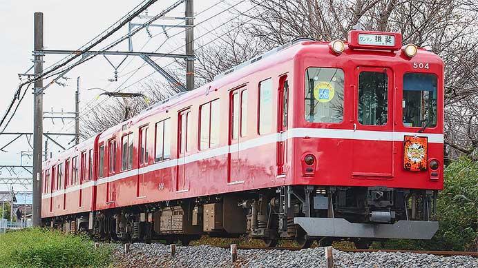 養老鉄道で「ハロウィン列車」運転