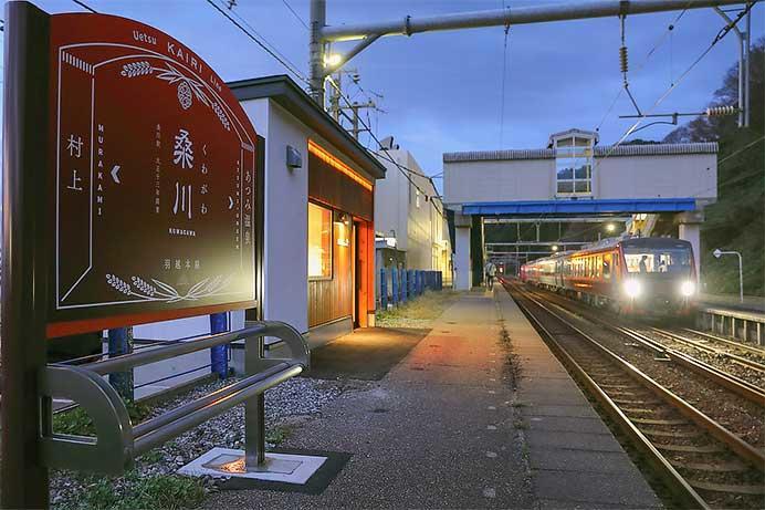 桑川駅ホームに待合室と駅名板が新設される