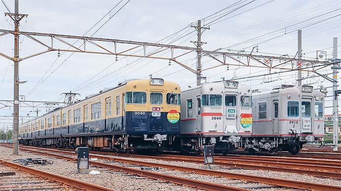 山陽鉄道フェスティバル2019開催
