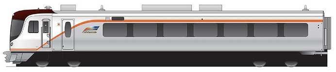 HC85系ロゴマーク
