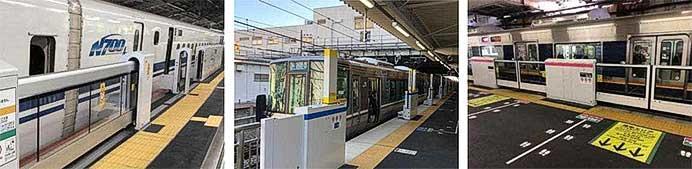 JR西日本,新たに5駅10のりばにホーム柵を設置へ