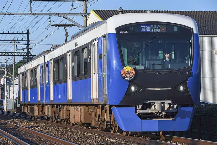 静岡鉄道A3000形第5編成に「ハッピーハロウィン」ヘッドマーク