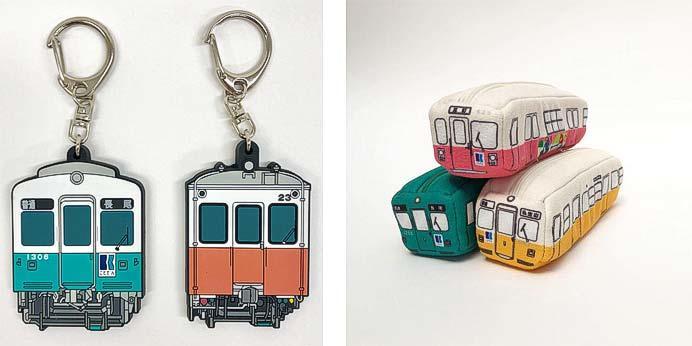 「レトロ電車 さよなら記念グッズ」3種と「ことでんラバーキーホルダー」2種