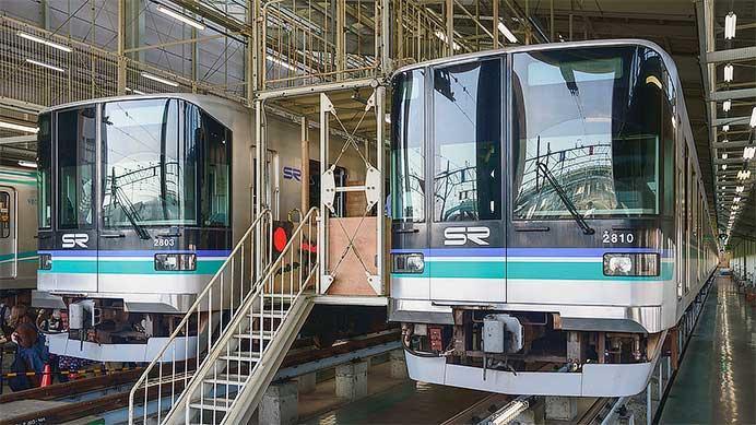 埼玉高速鉄道で『車両基地見学会』開催