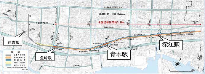 阪神,阪神本線魚崎—芦屋間上り線を11月30日から高架線に切替え