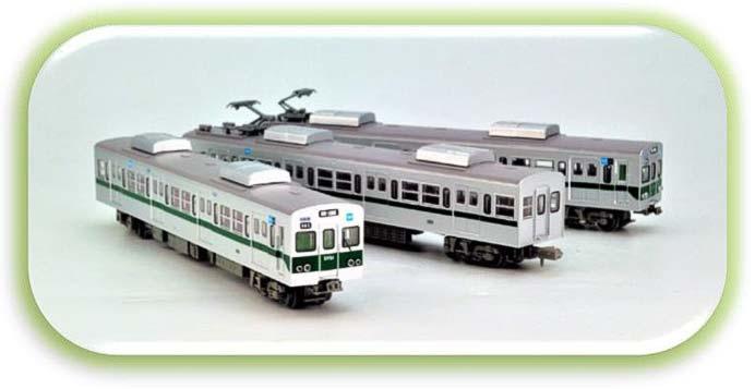 東京メトロ「鉄道コレクション 東京メトロ5000系 3両セット」など新グッズ7アイテムを発売