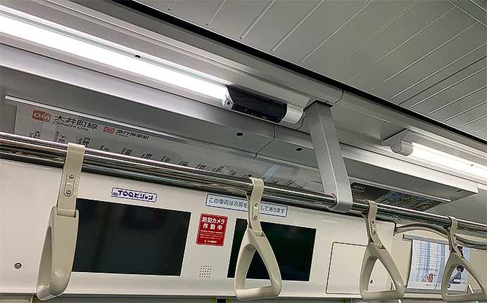東急,4Gデータ通信に対応したLED蛍光灯一体形防犯カメラを全車両に導入へ
