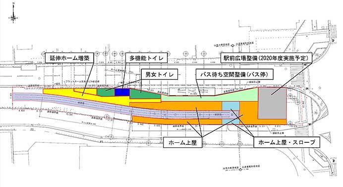 嵐電,2020年3月に北野白梅町駅をリニューアル