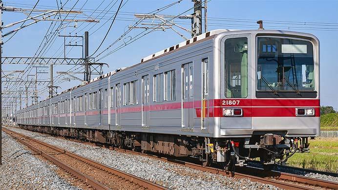 東武鉄道20000系を使用した団臨運転