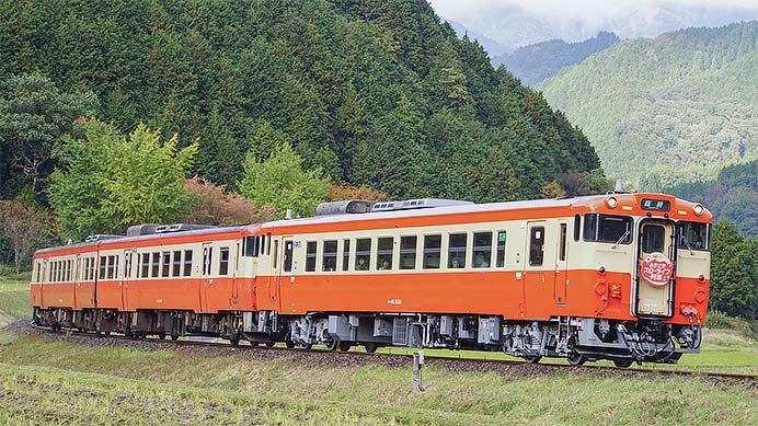 """キハ40・47形「ノスタルジー」による""""秋のみまさかスローライフ列車""""運転"""