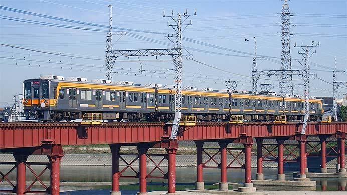 南海9000系「NANKAIマイトレイン」が臨時列車で高野線に入線
