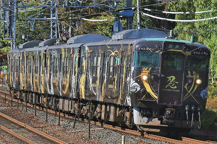 113系「SHINOBI-TRAIN(忍トレイン)」による団臨運転