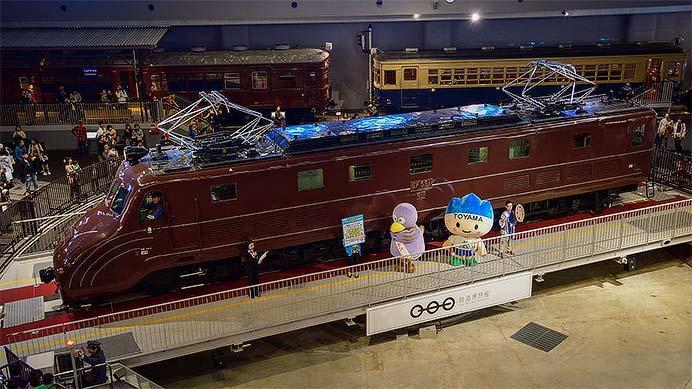 『鉄軌道王国とやま観光PRイベント in 鉄道博物館』開催