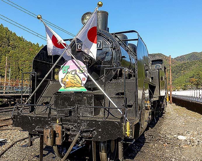大井川鐵道,「2020年 賀正ヘッドマーク」「日章旗」を先行装着