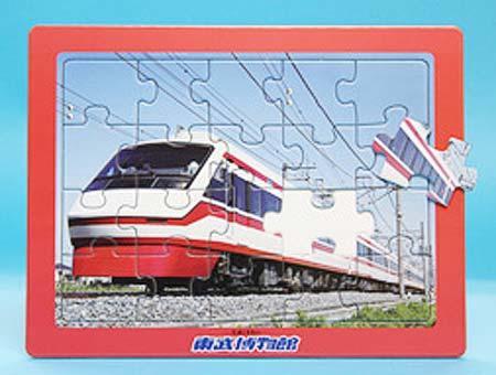 電車パズルの新商品「りょうもう」
