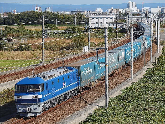EF210-111が2053列車をけん引