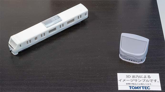 トミーテック,相鉄12000系のNゲージ製品化を発表