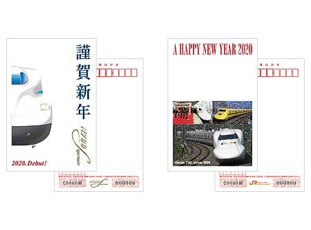 JR東海鉄道倶楽部「JR東海オリジナル年賀状(2020)」「大人の鉄道塗り絵セット」発売