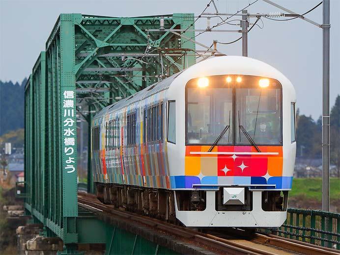 団体臨時列車『きらきらえちご』運転