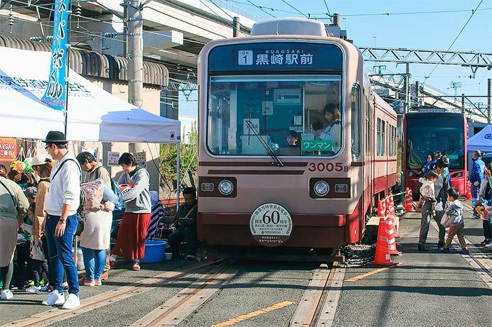 『ちくてつ電車まつり2019』開催