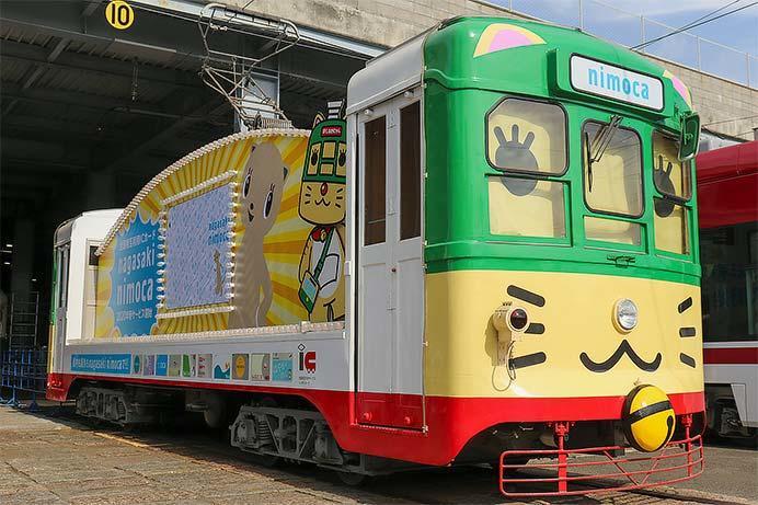 「nagasaki nimoca」の花電車が登場