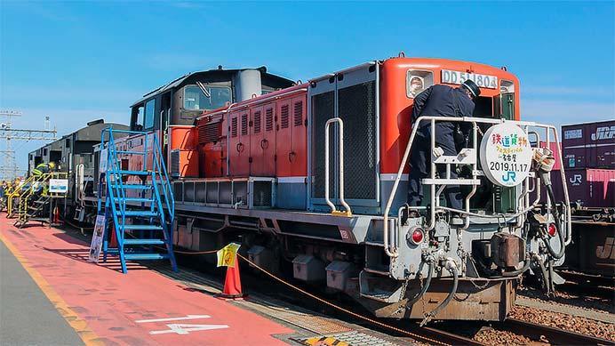 『鉄道貨物フェスティバルin名古屋』開催