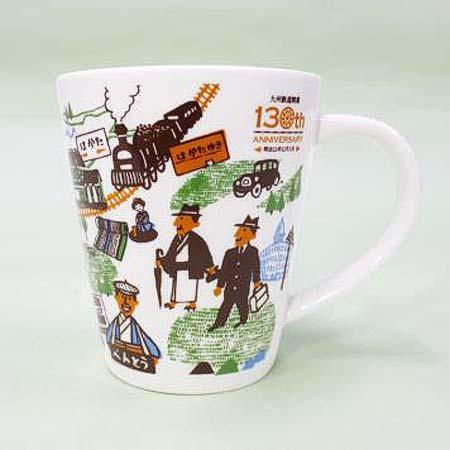JR九州「九州鉄道開業130周年記念デザインマグカップ」発売
