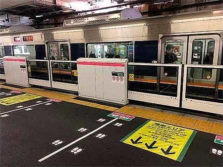 大阪駅1番のりば