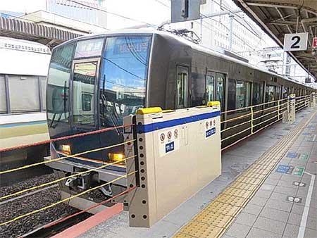 三ノ宮駅の昇降式ホーム柵