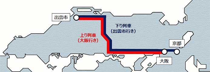 JR西日本,2020年5月8日から「WEST EXPRESS 銀河」の運転を開始