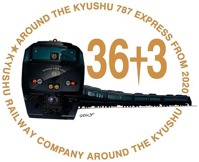 JR九州,787系によるD&S列車『黒い787「36ぷらす3」』を2020年秋から運転開始