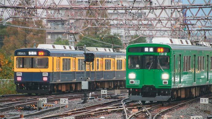 東急1000系1013編成が「緑の電車」ラッピングに