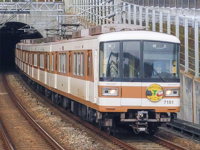 北神急行電鉄で小湊鐵道応援ヘッドマーク