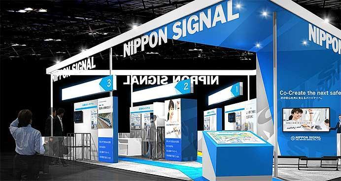 日本信号「第6回 鉄道技術展」に出展